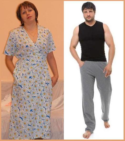 Одежда для эффективного отдыха
