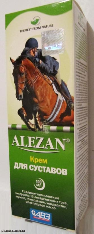 Алезан - противовоспальтельный крем