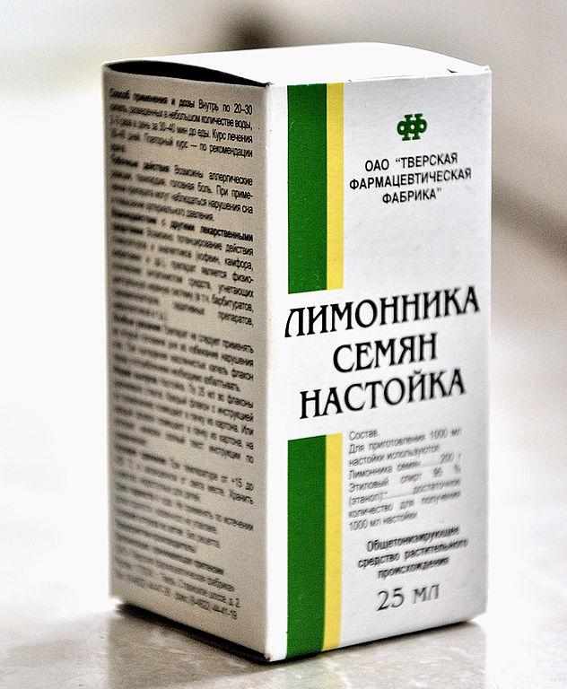 лимонник таблетки инструкция