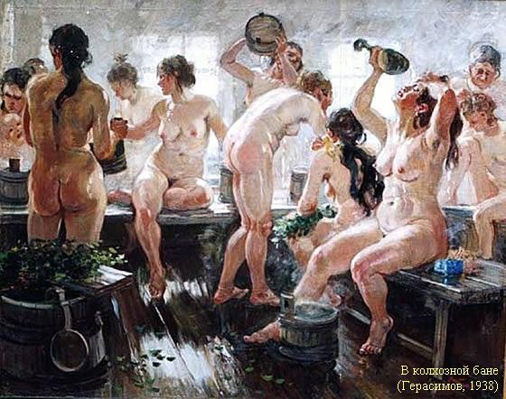 Как девушки купаются бане фото 473-400